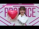 ENG sub PRODUCE48 AKB48ㅣ나카니시 치요리ㅣ얼굴로 표현하는 희노애락 @자기소개_1분 PR 180615 EP.0