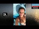 Елена Беркова BERKOVA и Стоянов на Пляжу Instagram Трансляция 17.07.18