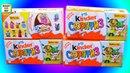 Киндер Сюрприз Барбоскины новая серия 2018, раскрытие киндеров и обзор игрушек New Kinder Surprise