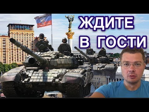 Донецкие сепаратисты пообещали захватить Киев - Семченко
