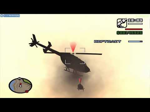 Прохождение GTA San Andreas на 100% - Миссия 65: Запрет