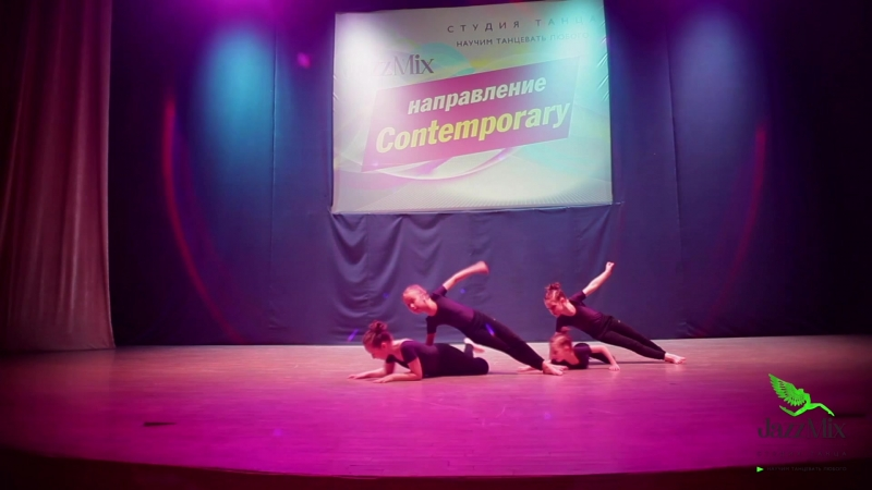 Направление Contemporary-jazz (дети 7-10 лет). Отчётный концерт 19.05.2018г.