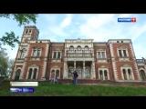 Усадьбу Быково передают в федеральную собственность - Россия 24