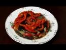 Очень вкусная острая закуска из баклажанов мой рецепт