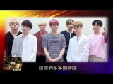 _SBS SUPER CONCERT IN TAIPEI_ __Video message from @BTS_twt on the concert happe ( 720 X 1280 ).mp4