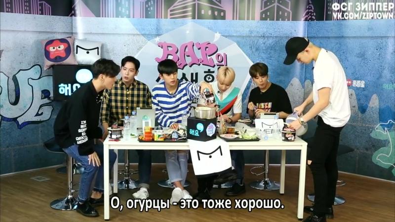 B.A.P Private Live | 2 серия (s1 ep2) - That's My Jam [рус.саб]