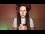 Девушка поёт популярную песню на украинском языке !
