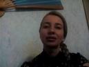Бондаренко Ольга после ОТДЧ 117