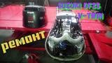 Разборка лодочного мотора Suzuki DF25 V-Twin.