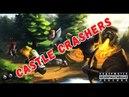 Castle Crashers\ВОТ ЭТО ТРЕШ А НЕ ИГРА\Ржачные боссы много ОРА\