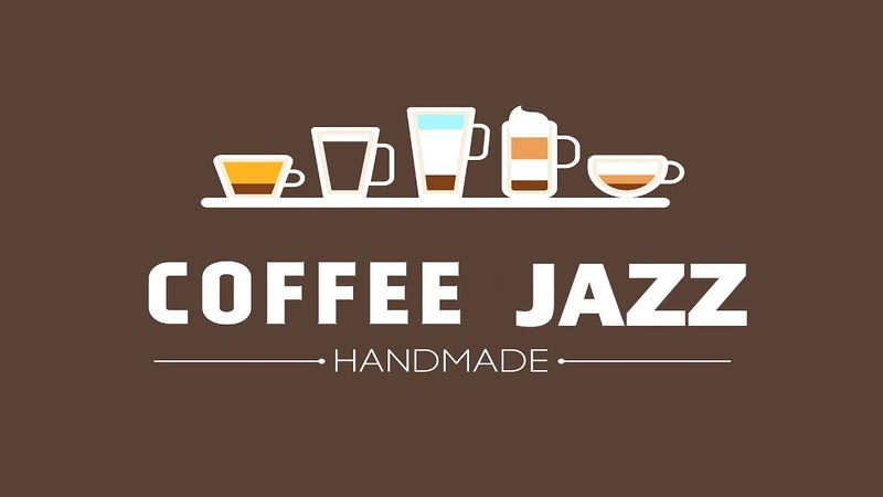 Coffee Time JAZZ Bossa Nova - Soft Instrumental Bossa Nova for Breakfast, Studying, Work