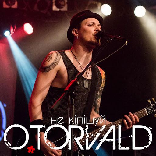O.Torvald альбом Не кіпішуй