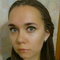 Валерия Павлухина | Североморск