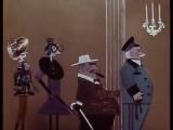 Мистер Твистер (1963)