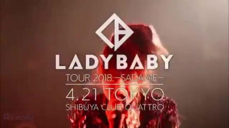 NipponManju ( ニッポン饅頭 ) LADYBABY new generation tour2018 -SADAME