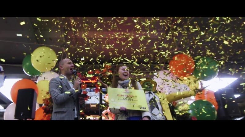 Цветочный бум в Ворошиловском ТЦ