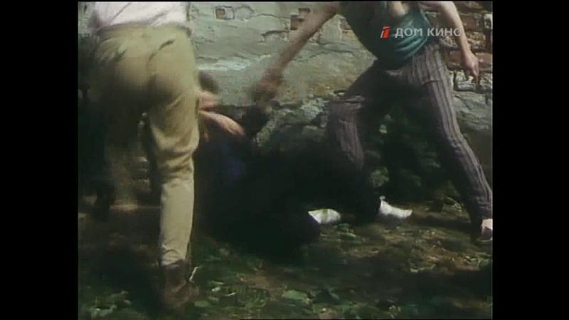 ЖЕНА КЕРОСИНЩИКА (1989) - драма. Александр Кайдановский. 1080p