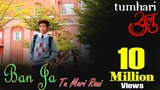 Ban Ja Tu Meri Rani Video Song | Guru Randhawa | Romantic Love Story | Collage Love