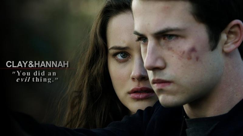 Clay Hannah • You did an evil thing!