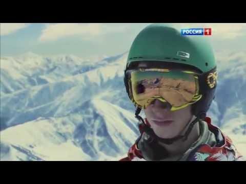 Реклама Отдых в Грузии - Зима 2016
