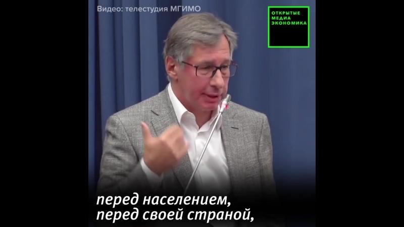 Авен признал, что правительство Гайдара кинуло россиян с вкладами в Сбербанке