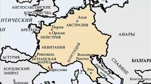 Час истины, выпуск 197: Империя Карла Великого