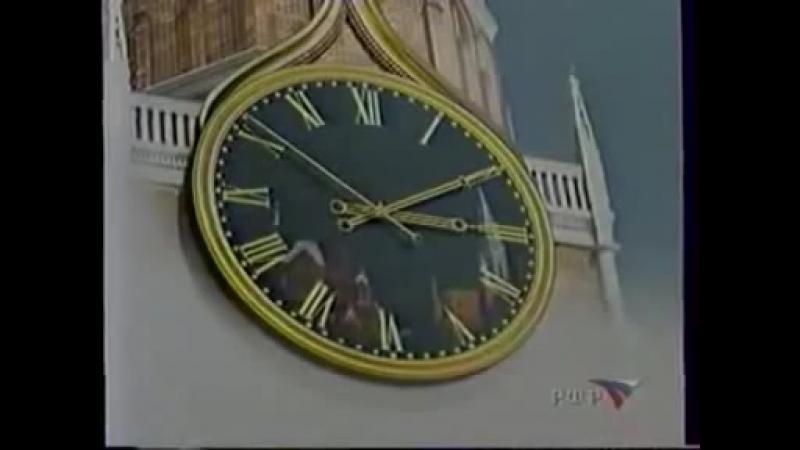 Часы РТР(2001 - 2002)