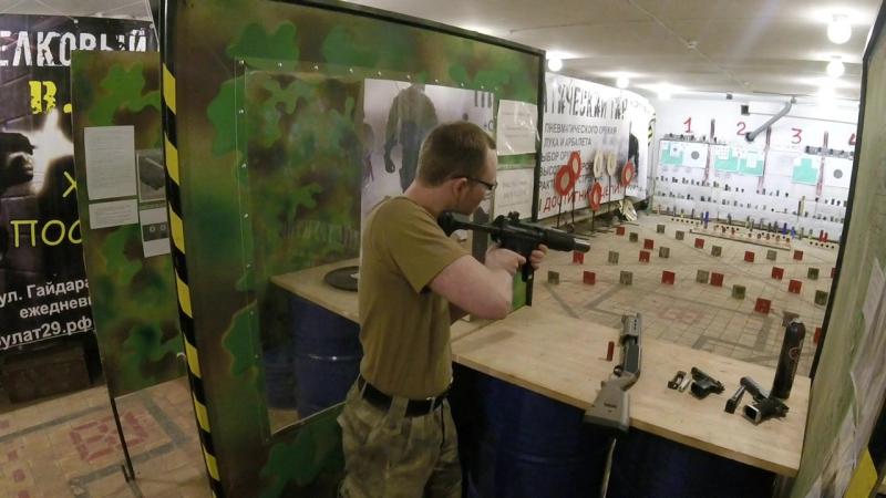 Презентация типов пневматического оружия Стрелкового Клуба
