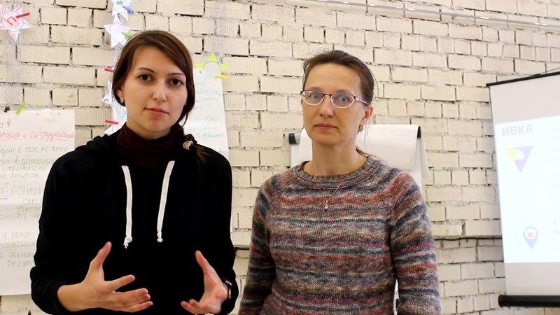 Курс Агенты изменений против гендерного насилия: Галина и Наталья
