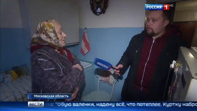 Вести-Москва • Авария в котельной заморозила подмосковный поселок