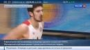 Новости на Россия 24 • Второй титул в сезоне: длиннорукие армейцы уверенно выиграли Единую лигу ВТБ