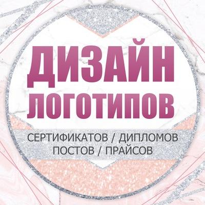 Светлана Шевцова