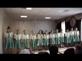 ХI открытый региональный фестиваль-конкурс детских и юношеских вокальных ансамблей
