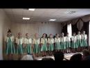 ХI открытый региональный фестиваль-конкурс детских и юношеских вокальных ансамблей Лейся,песня!