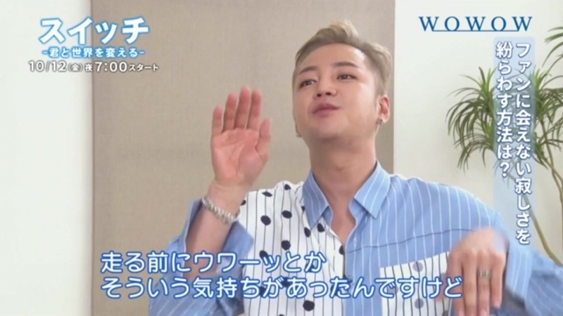 Jang Keun Suk Interview WOWOW, Vol3_Switch - Change you and the world with you