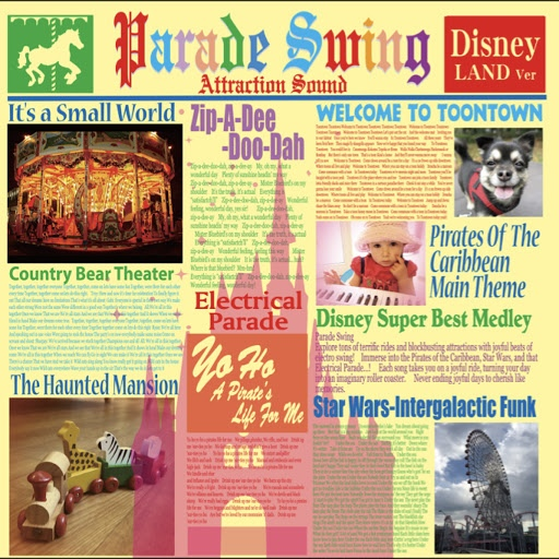 Landser альбом Parade Swing - Attraction Sounds -