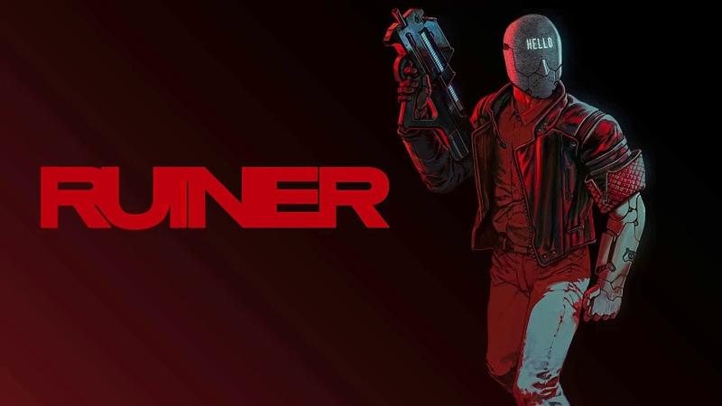 RUINER - Complete Soundtrack (Director's Cut)