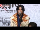 «Rurouni Kenshin», пресс-конференция.