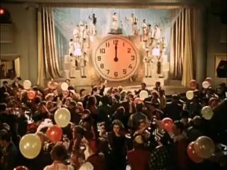 Встречаем вместе Новый Год с песней Людмилы Гурченко 5 минут из кинофильма Карнавальная ночь