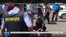 Новости на Россия 24 • Двум жителям Алма-Аты удалось спастись от убийц