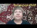 Сенсация Настоящая биография Путина Это вас шокирует КГБ