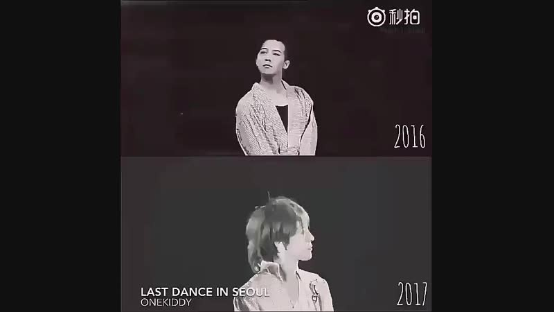 Mystic❤️🌸 - Jiyong looking at the VIP Ocean..these moments and my heart😭😭😭😭