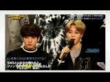 171224 BTS JAPAN COUNTDOWN @ TV Osaka