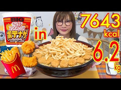 【MUKBANG】 Putting In 10 Cup Noodles 3L-size Potato 10 Nuggets! 2 Burgers! 6.2Kg 7643kcal[Use CC]