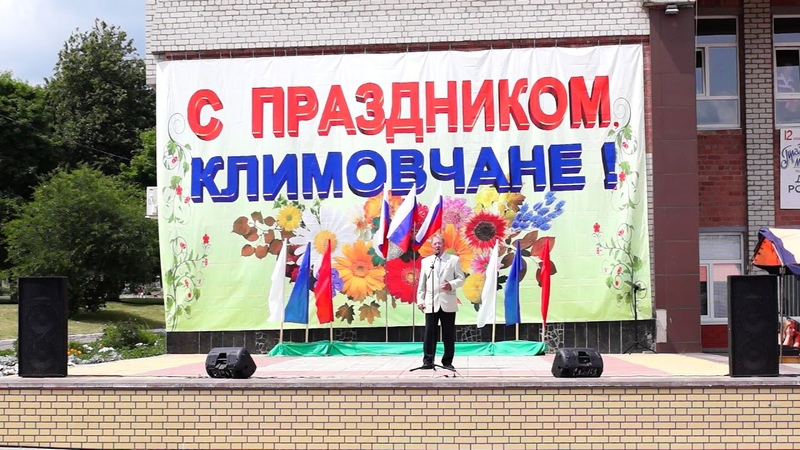 я люблю тебя Россия