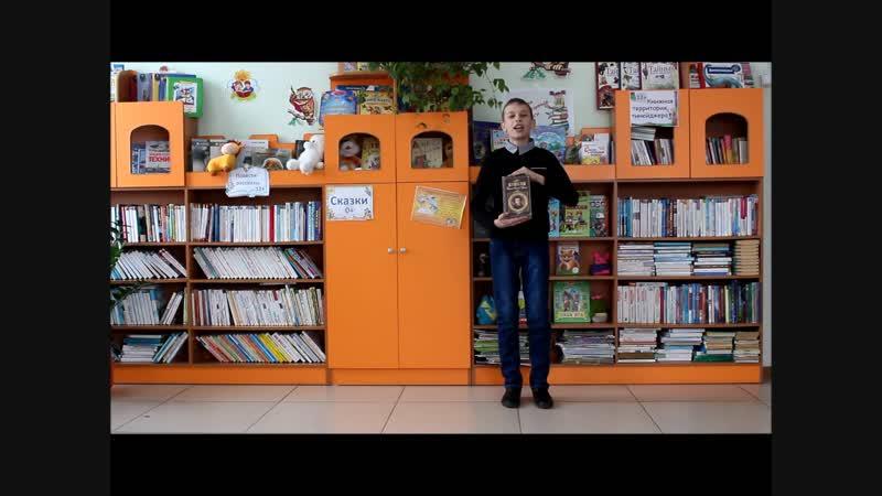 Андрей Дёмин (г. Пласт) – А.С. Пушкин «Я памятник себе воздвиг нерукотворный»