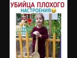 Кавказская юмористка))))