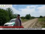 Вторую дорогу начали прокладывать в районе новых застроек активисты Благотворительной организации Хайра.250 метров гравийной