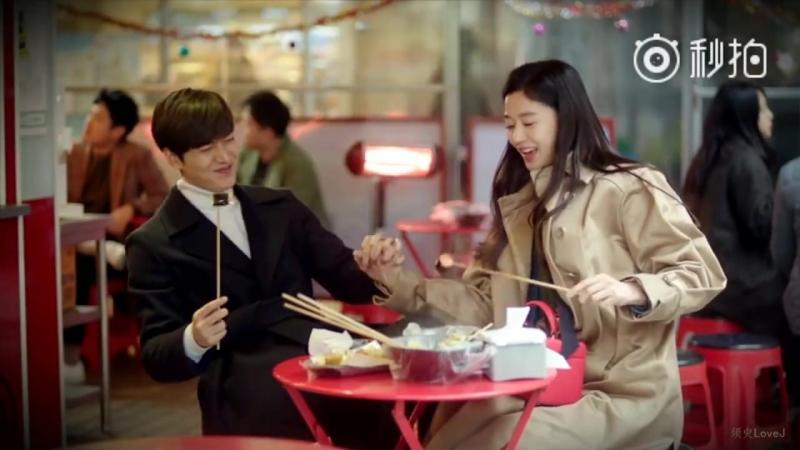 20180120-cr.须臾LoveJ-Легенда синего моря (веселые моменты) Ли Мин Хо Lee Min Ho 이민호