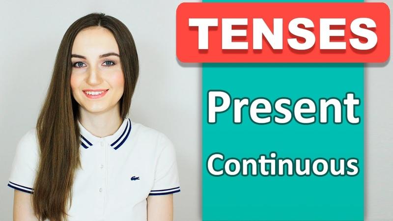 Present Continuous (Настоящее длительное) - Грамматика - English Spot
